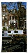 Spiegelgracht 28. Amsterdam Beach Towel