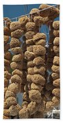 Sponge Docks Beach Towel