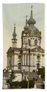 St Andrews Church In Kiev - Ukraine  Beach Towel