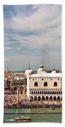 St. Marks Square Venice Beach Towel