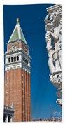 St Marks Tower Beach Towel