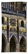 St Vitus Cathedral Entrance Beach Towel