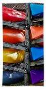 Stacked Emotions Beach Towel by DigiArt Diaries by Vicky B Fuller