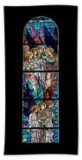 Stained Glass Pc 06 Beach Towel