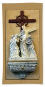 Station Of The Cross 04 Beach Towel