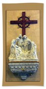 Station Of The Cross 14 Beach Towel