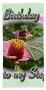 Stepmother Birthday Greeting Card - Butterfly On Flower Beach Towel