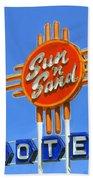 Sun 'n Sand Beach Towel