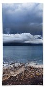 Surface Clouds Beach Towel