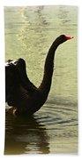 Swan Dance 3 Beach Towel