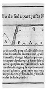 Tailors Pattern Book, 1589 Beach Towel