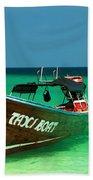 Taxi Boat Beach Towel