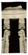 Temple Of Hathor Beach Towel