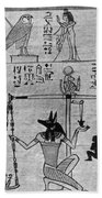 The Book Of The Dead Beach Towel