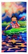 The Kayak Racer 11 Beach Sheet