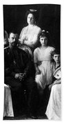The Romanovs, Russian Tsar With Family Beach Sheet