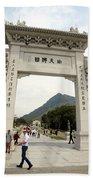 Tian Tan Buddha Entrance Arch Beach Towel