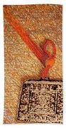 Tibetan Mandala  By Jrr Beach Towel
