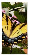 Tiger Tail Beach Towel