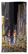 Times Square Abstract Beach Towel