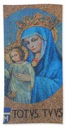 Totvs Tvvs - Jesus And Mary Beach Towel