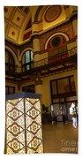 Trainstation Hotel Nashville Beach Sheet