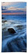 Tropical Sunrise Swirl Beach Towel