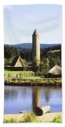 Ulster History Park, Omagh, County Beach Towel