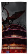 Unchained Protector Beach Towel