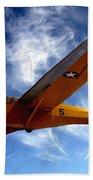 U.s. Marines Glider Beach Towel