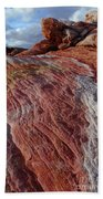 Valley Of Fire 1 Beach Towel
