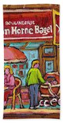 Van Horne Bagel Next To Yangste Restaurant Montreal Streetscene Beach Towel