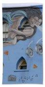 Venice Beach Wall Art 8 Beach Towel