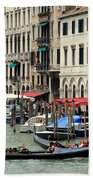 Venice Grand Canal 2 Beach Towel