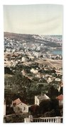 View From Mustapha - Algiers Algeria Beach Towel