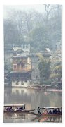 View Of Fenghuang Beach Towel