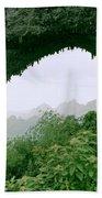 View Through Moon Hill In Guangxi In China Beach Towel