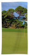 Wailua Golf Course - Hole 17 - 3 Beach Towel