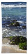 Waimea Bay 2 Beach Towel