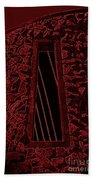 Wall To The Darkside Beach Towel