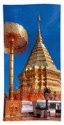 Wat Phrathat Doi Suthep Beach Sheet