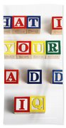What Is Your A.d.d. Iq Beach Towel by Photo Researchers