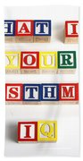 What Is Your Asthma Iq Beach Towel