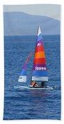 Wide Sail Beach Towel