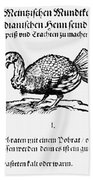 Wild Turkey, 1604 Beach Towel