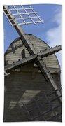 Windmill 10 Beach Towel