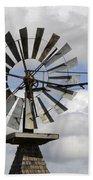 Windmill 6 Beach Towel