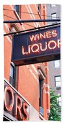 Wines And Spirits Sign Beach Towel