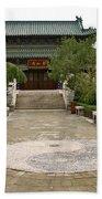 Xi'an Temple Garden Beach Towel