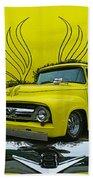 Yellow Truck In Truck Grill Beach Towel